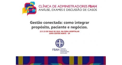 Federação Brasileira de Administradores Hospitalares/SP contrata nossos serviços!